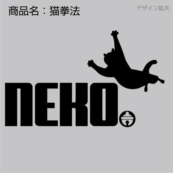 NEKO鈴 ( 選べる8色×3デザイン ) 猫 おもしろ Tシャツ メンズ レディース キッズ 誕生日 プレゼント 雑貨 / シャレもん /K1|shalemon|02