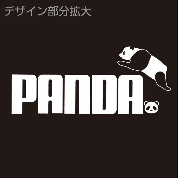 シャレもん Tシャツ アニマル ( パンダ ) 選べる6色 おもしろ プレゼント メンズ レディース キッズ 雑貨 グッズ 服 お散歩 しゃれもん|shalemon|02