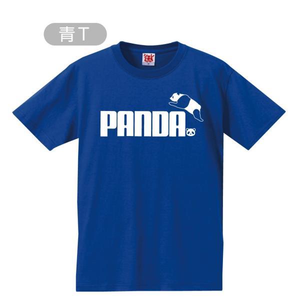 シャレもん Tシャツ アニマル ( パンダ ) 選べる6色 おもしろ プレゼント メンズ レディース キッズ 雑貨 グッズ 服 お散歩 しゃれもん|shalemon|08