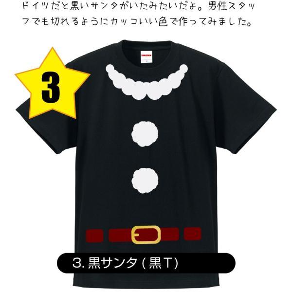 e8c85f628751e ... クリスマス サンタ コスプレ tシャツ メンズ レディース キッズ (高品質)仮装 衣装 コスプレ おもしろ ...