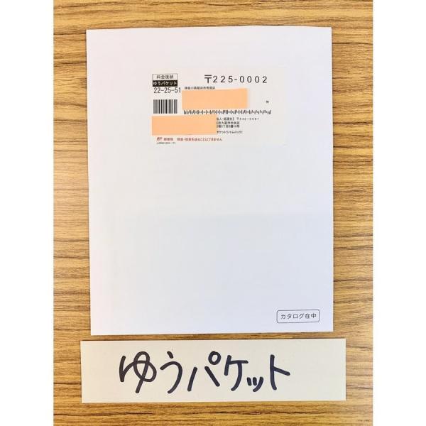 JCB ポイント 消化 ギフト券 1000円券 買取品 送料無料対象外商品|shamrock|05