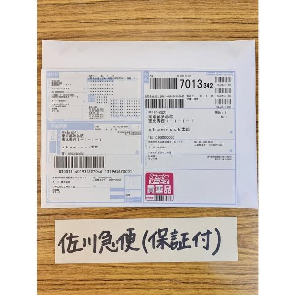 JCB ポイント 消化 ギフト券 1000円券 買取品 送料無料対象外商品|shamrock|06