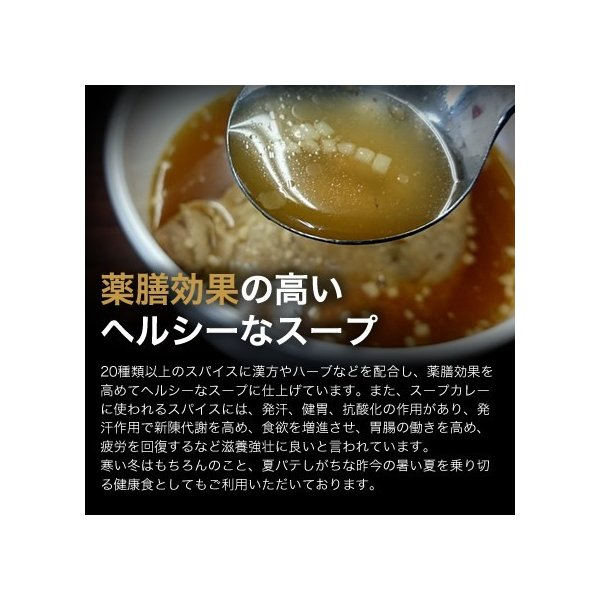 SHANTi(シャンティ)オリジナルスープカレーと 骨付きチキンレッグ shanticurry 04