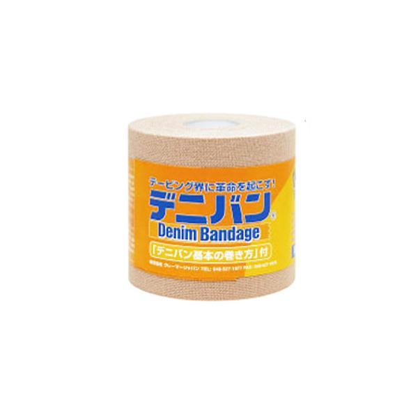 (デニバン)クレーマージャパン デニバン75mm(12本入りケース)マニュアル付(送料込み)