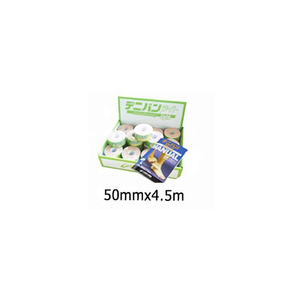 (デニバン)クレーマージャパン デニバンライト 50mm(12本入りケース)マニュアル付(送料込み)