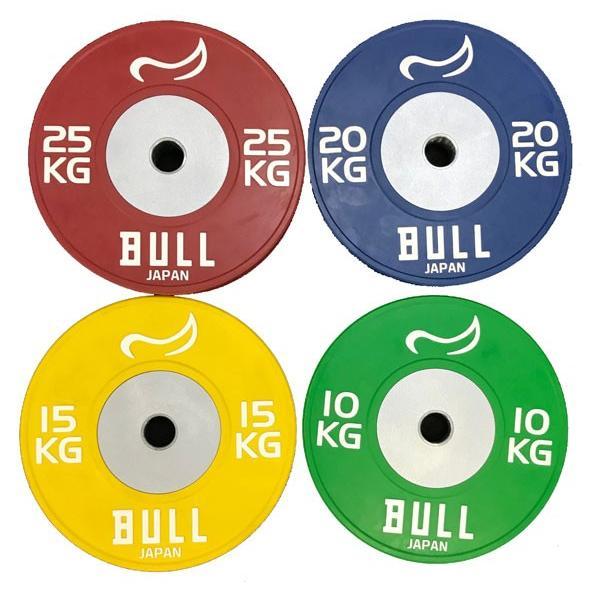 (バーベルプレート 20kg)BULL Φ50mmバンパープレート20kg(青色)(2枚1組) BL-BP20