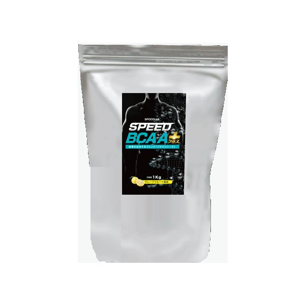 (BCAA)ステアス SPEED BCAA プラスシリーズ グレープフルーツ風味 1kg