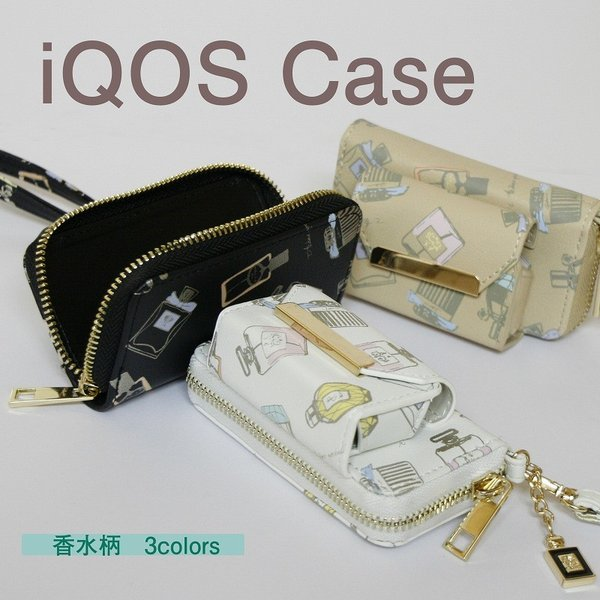 IQOSケース Perfume柄 アイコスケース アイコス 電子タバコ 電子たばこ 煙草 taspo タスポ