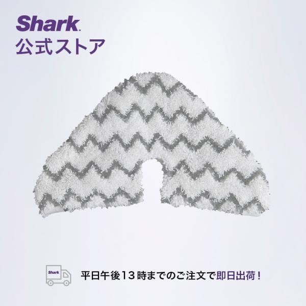 シャーク Shark スチームモップ三角パッド S3601J専用