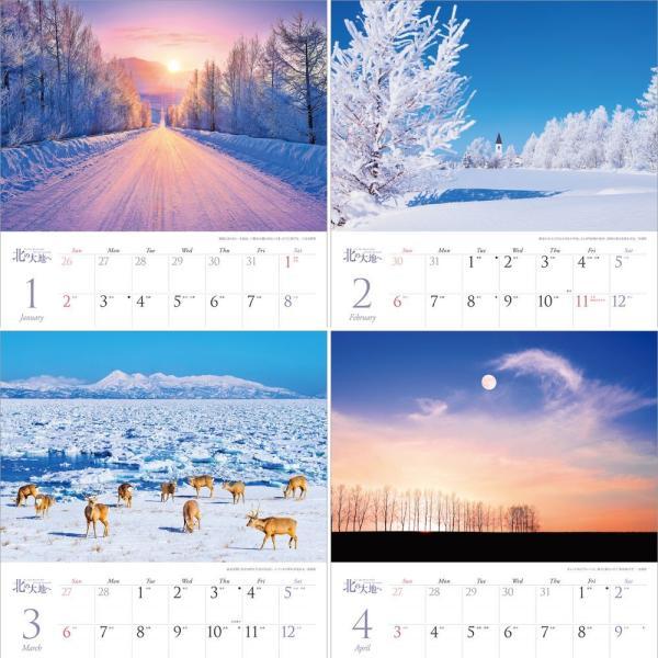 カレンダー2021 壁掛け 「北の大地へ 〜 美しき北海道」写真 お洒落 風景 絶景 北海道 ギフト スケジュール|shashinkoubou|03