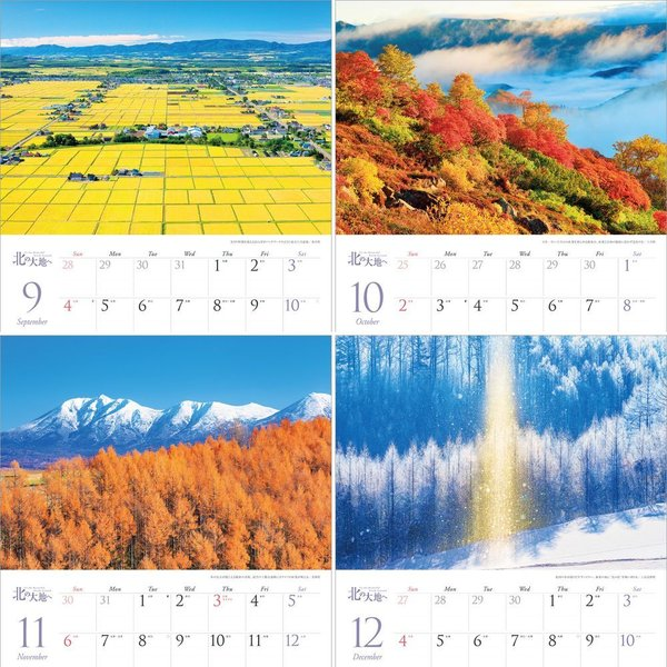 カレンダー2021 壁掛け 「北の大地へ 〜 美しき北海道」写真 お洒落 風景 絶景 北海道 ギフト スケジュール|shashinkoubou|05