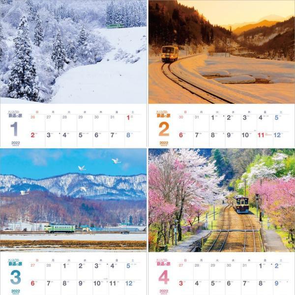 カレンダー2021 壁掛け 「ぶらり鉄道の旅 〜 途中下車で味わう日本の四季」写真 風景 列車 電車 乗り物 人気 お洒落 ギフト スケジュール|shashinkoubou|03