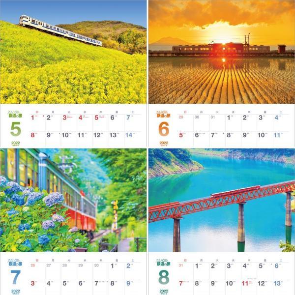カレンダー2021 壁掛け 「ぶらり鉄道の旅 〜 途中下車で味わう日本の四季」写真 風景 列車 電車 乗り物 人気 お洒落 ギフト スケジュール|shashinkoubou|04