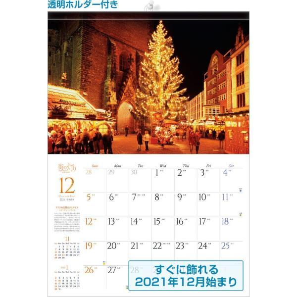 カレンダー2021 壁掛け 「街の灯り 〜 心にしみる世界の夜景」写真 風景 お洒落 絶景 海外 綺麗 ギフト スケジュール|shashinkoubou|02