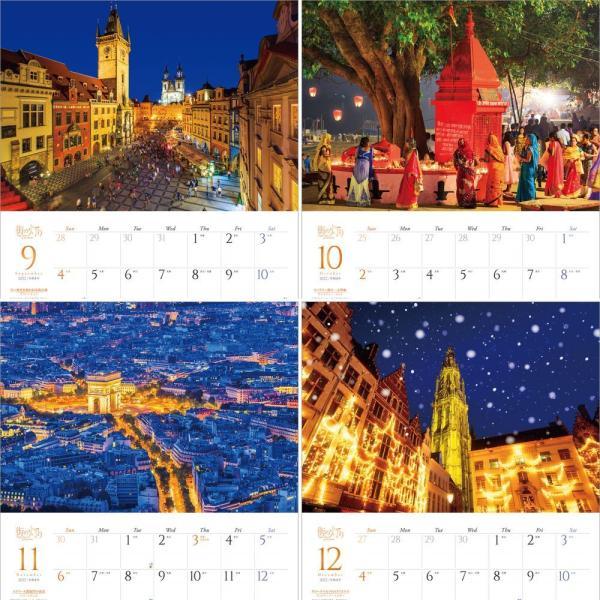 カレンダー2021 壁掛け 「街の灯り 〜 心にしみる世界の夜景」写真 風景 お洒落 絶景 海外 綺麗 ギフト スケジュール|shashinkoubou|05