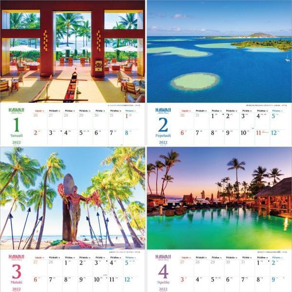 カレンダー2021 壁掛け 「ハワイ 〜 Aloha Story」人気 海 海外 風景 絶景 ブルー お洒落 写真 スケジュール|shashinkoubou|03