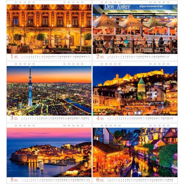 カレンダー2021 卓上 「街の灯り 〜 心にしみる世界の夜景」便利 ダイアリー 人気 写真 お洒落 風景 絶景 ロマンチック ギフト スケジュール|shashinkoubou|02