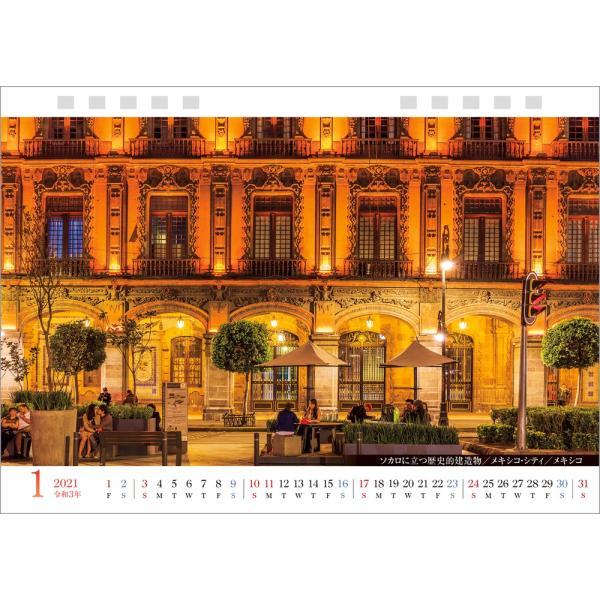 カレンダー2021 卓上 「街の灯り 〜 心にしみる世界の夜景」便利 ダイアリー 人気 写真 お洒落 風景 絶景 ロマンチック ギフト スケジュール|shashinkoubou|06
