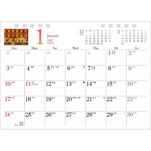 カレンダー2021 卓上 「街の灯り 〜 心にしみる世界の夜景」便利 ダイアリー 人気 写真 お洒落 風景 絶景 ロマンチック ギフト スケジュール|shashinkoubou|07