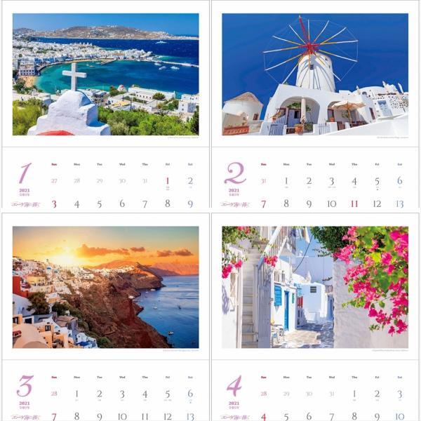 カレンダー2021 壁掛け 「エーゲ海に捧ぐ」人気 海 海外 風景 絶景 ブルー お洒落 写真 スケジュール|shashinkoubou|02