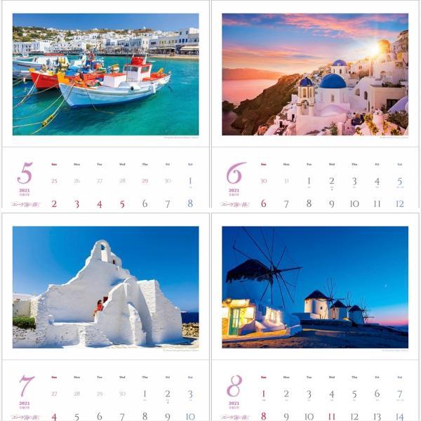 カレンダー2021 壁掛け 「エーゲ海に捧ぐ」人気 海 海外 風景 絶景 ブルー お洒落 写真 スケジュール|shashinkoubou|03