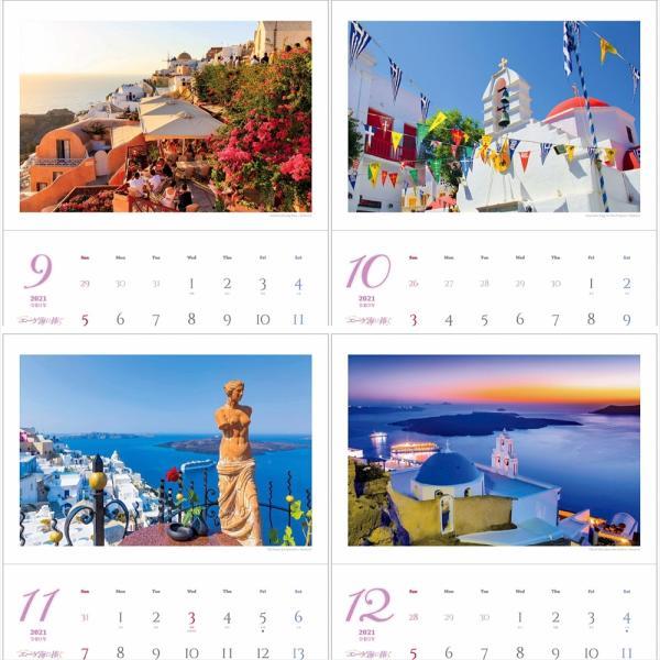 カレンダー2021 壁掛け 「エーゲ海に捧ぐ」人気 海 海外 風景 絶景 ブルー お洒落 写真 スケジュール|shashinkoubou|04