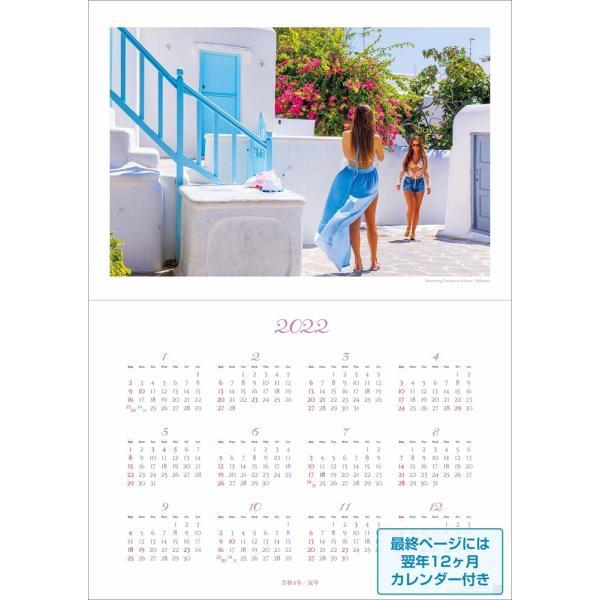 カレンダー2021 壁掛け 「エーゲ海に捧ぐ」人気 海 海外 風景 絶景 ブルー お洒落 写真 スケジュール|shashinkoubou|07