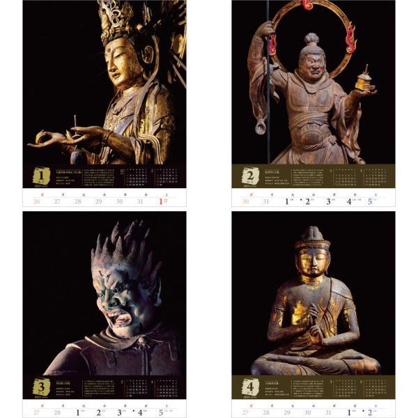 仏像 カレンダー2021 壁掛け 「仏像 〜 古寺巡礼」写真 人気 スケジュール ギフト モダン|shashinkoubou|03