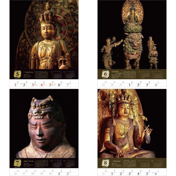 仏像 カレンダー2021 壁掛け 「仏像 〜 古寺巡礼」写真 人気 スケジュール ギフト モダン|shashinkoubou|04