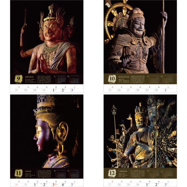 仏像 カレンダー2021 壁掛け 「仏像 〜 古寺巡礼」写真 人気 スケジュール ギフト モダン|shashinkoubou|05