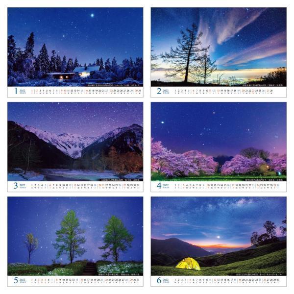 カレンダー2021 卓上 「星空の夜に 〜 願いをこめて」便利 ダイアリー 人気 写真 お洒落 風景 絶景 ギフト スケジュール|shashinkoubou|03