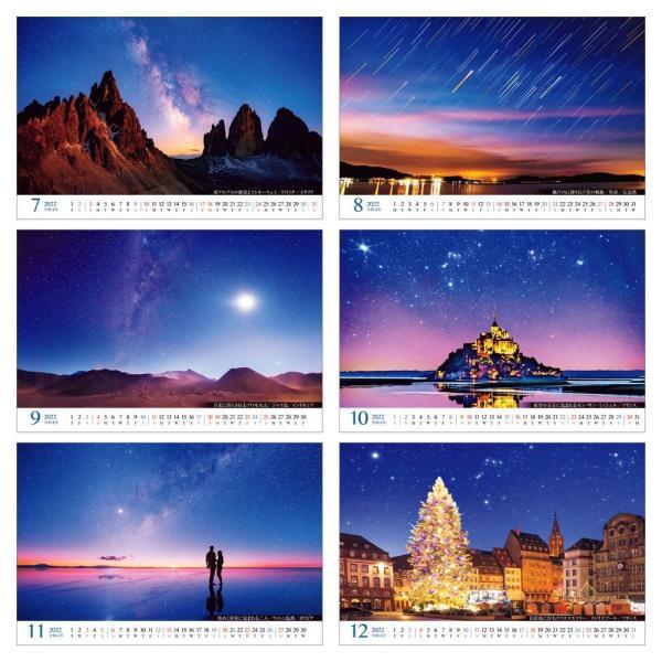 カレンダー2021 卓上 「星空の夜に 〜 願いをこめて」便利 ダイアリー 人気 写真 お洒落 風景 絶景 ギフト スケジュール|shashinkoubou|04