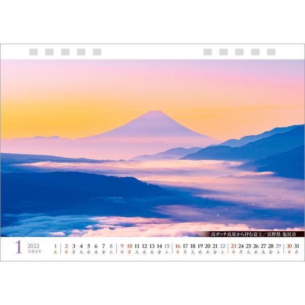 カレンダー2021 卓上 「日本のパワースポット」便利 ダイアリー 人気 写真 お洒落 風景 絶景 ギフト スケジュール|shashinkoubou|05