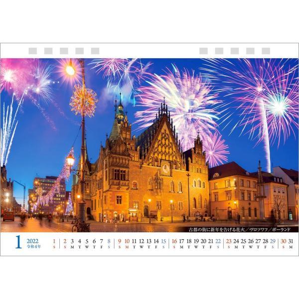 カレンダー2020 卓上 「世界一美しい街を散歩する」写真 綺麗 風景 絶景 お洒落 ギフト スケジュール|shashinkoubou|05