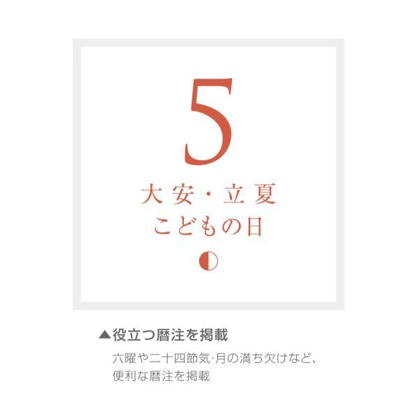 カレンダー2021 壁掛け 「万葉の風景 〜 令和の時代にひもとく」お洒落 人気 プレゼント 風景 写真 絶景 スケジュール|shashinkoubou|09