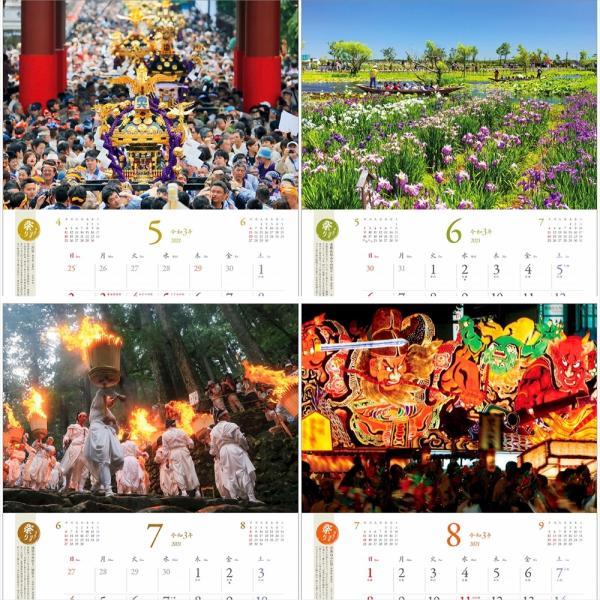 カレンダー2021 壁掛け 「祭り〜日本の情景」写真 風景 絶景 綺麗 お洒落 ギフト スケジュール|shashinkoubou|03