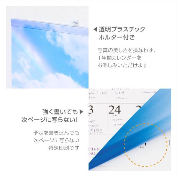カレンダー2021 壁掛け 「祭り〜日本の情景」写真 風景 絶景 綺麗 お洒落 ギフト スケジュール|shashinkoubou|08