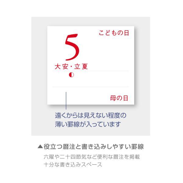 カレンダー2021 壁掛け 「祭り〜日本の情景」写真 風景 絶景 綺麗 お洒落 ギフト スケジュール|shashinkoubou|09