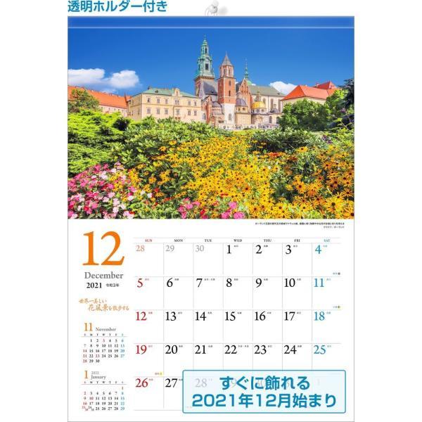 カレンダー2021 壁掛け 「世界一美しい花風景を散歩する」写真 風景 絶景 綺麗 お洒落 ギフト スケジュール shashinkoubou 02