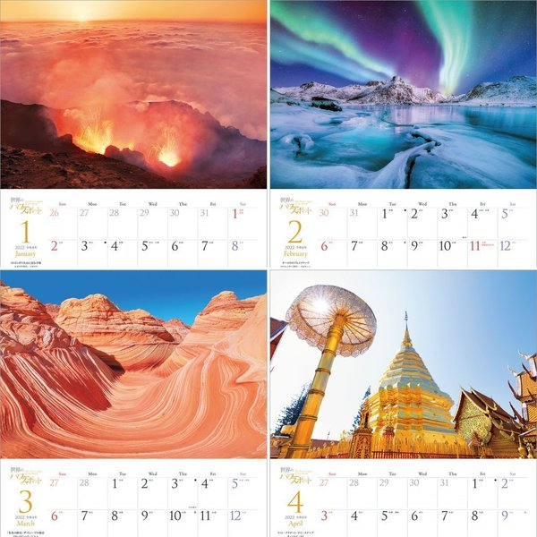 カレンダー2021 壁掛け 「世界のパワースポット」お洒落 人気 風景 綺麗 絶景 スケジュール|shashinkoubou|03