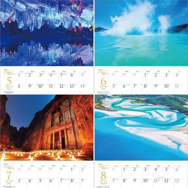 カレンダー2021 壁掛け 「世界のパワースポット」お洒落 人気 風景 綺麗 絶景 スケジュール|shashinkoubou|04