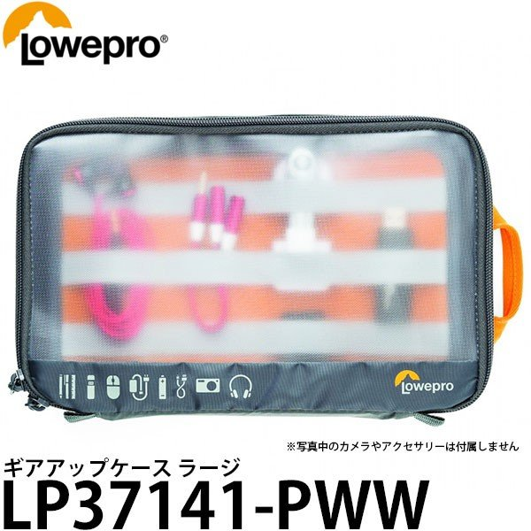 ロープロ LP37141-PWW ギアアップケース ラージ 【送料無料】 【即納】