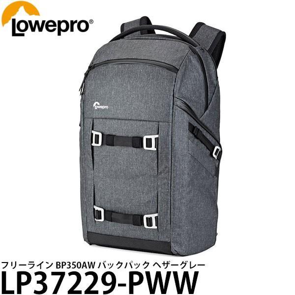 ロープロ LP37229-PWW フリーライン BP350AW バックパック ヘザーグレーの画像
