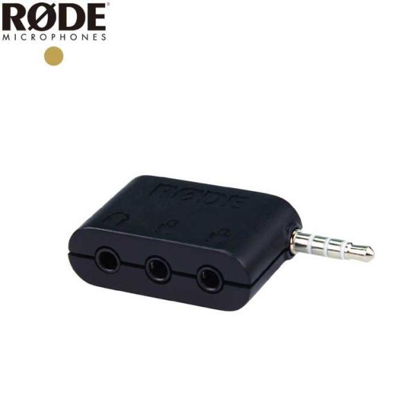 【メール便 送料無料】 RODE SC6 スマートフォン/タブレット用ブレークアウトボックス [ロードマイクロフォンズ ]