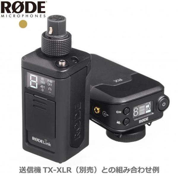 RODE RODELINKRXCAM 受信機 RX-CAM 【送料無料】