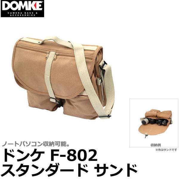 ドンケ 701-82S F-802 スタンダード サンド 【送料無料】
