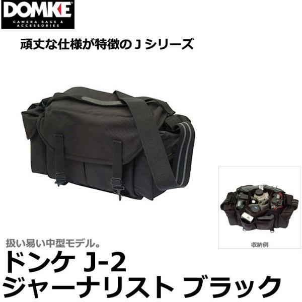 ドンケ 700-J2B J-2 ジャーナリスト ブラック 【送料無料】