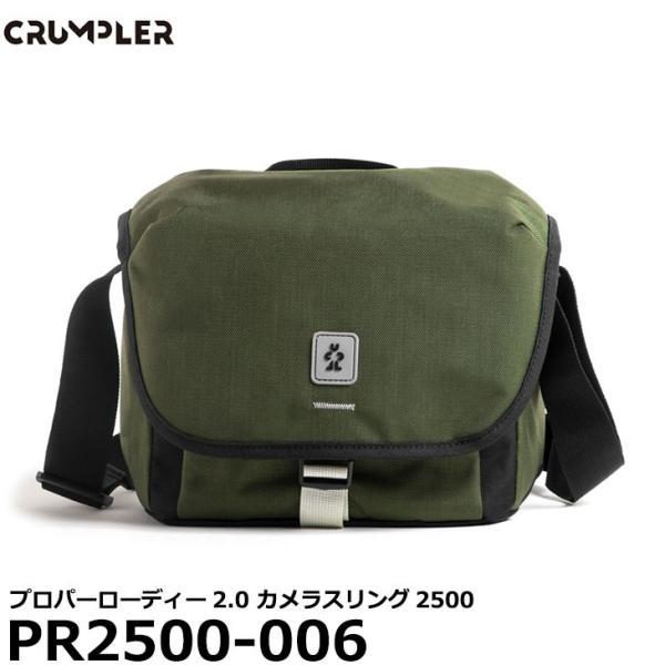 クランプラー PR2500-006 プロパー ローディー2.0 カメラスリング2500 マティーニオリーブの画像