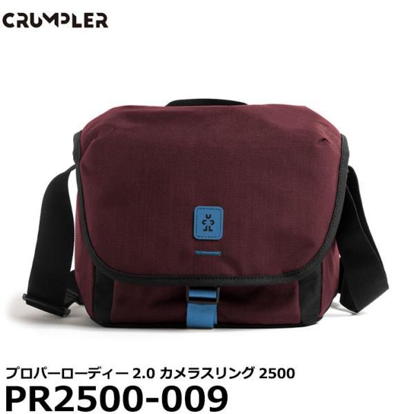 クランプラー PR2500-009 プロパー ローディー2.0 カメラスリング2500 レッドペアの画像