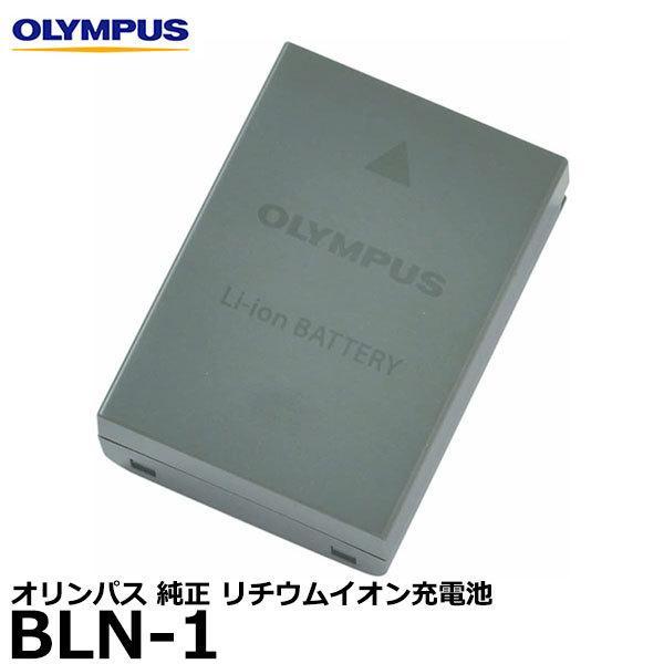 【メール便 送料無料】 オリンパス BLN-1 リチウムイオン充電池 [OLYMPUS OM-D E-M1/E-M5 MarkII/E-M5/E-M10 MarkII/E-M10/PEN-F/E-P5対応]